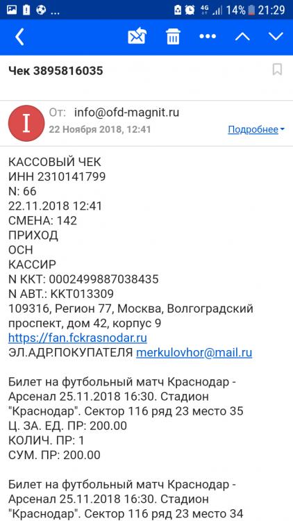 Screenshot_20181125-212931.png