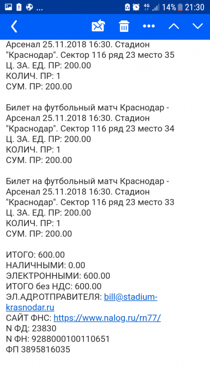 Screenshot_20181125-213001.png