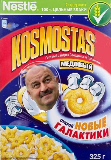 Черчесов.png