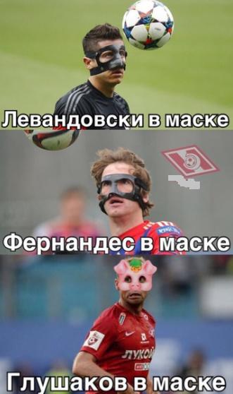 Глушаков в маске.png