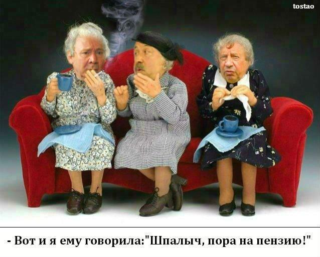 pensionery5.1544566532.jpg