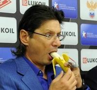 Федун банан.jpg