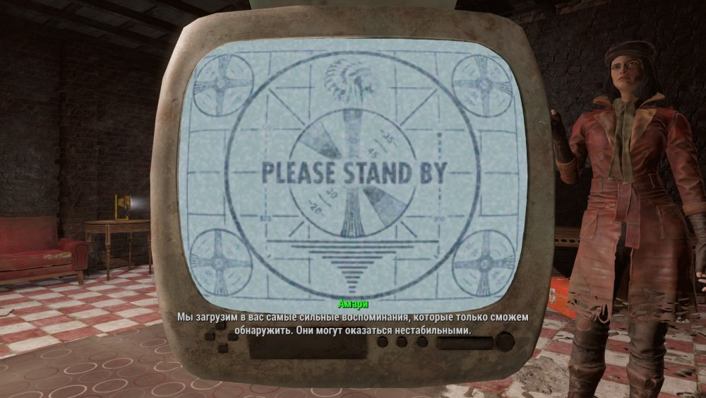 Fallout4 2019-04-14 00-03-25-07.jpg