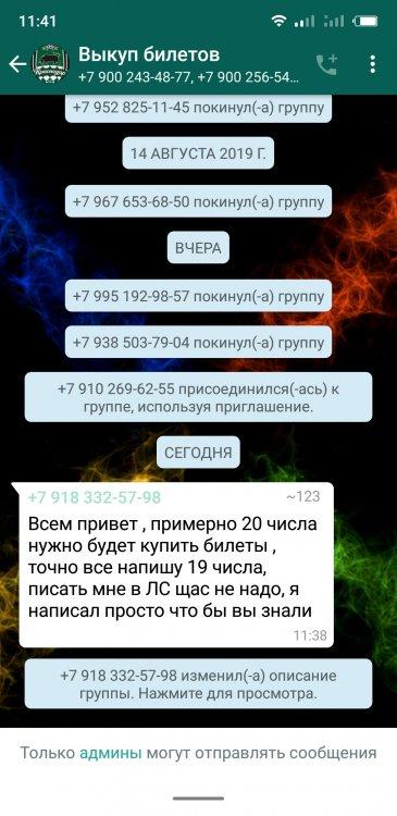 S90816-11410621.thumb.jpg.3003a64745dfc51e844843be46a64f36.jpg