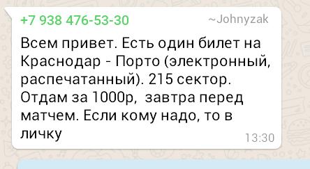 Screenshot_2019-08-06-13-58-30-1.png