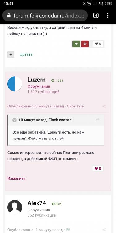 Screenshot_2019-08-23-10-41-16-057_com.android.chrome.png