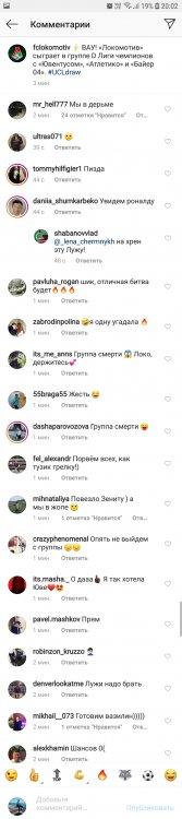Screenshot_20190829-200245_Instagram.jpg