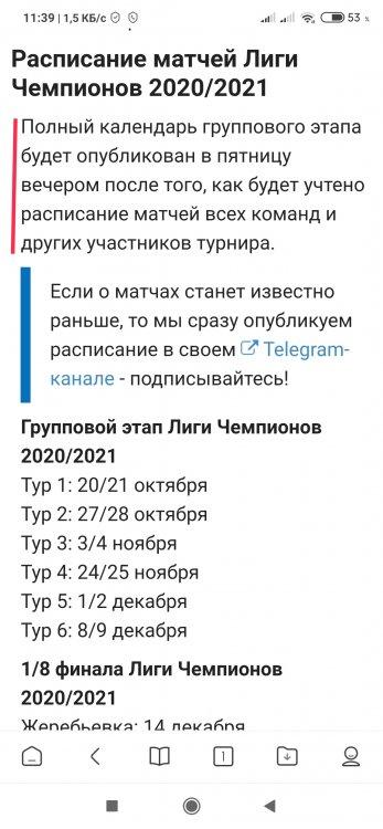 IMG_20201002_114017.jpg