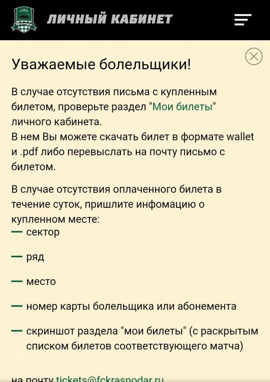 IMG_20201015_151751.jpg