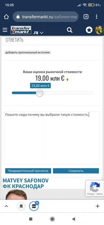 Screenshot_2021-05-08-15-25-51-339_com.android.chrome.jpg